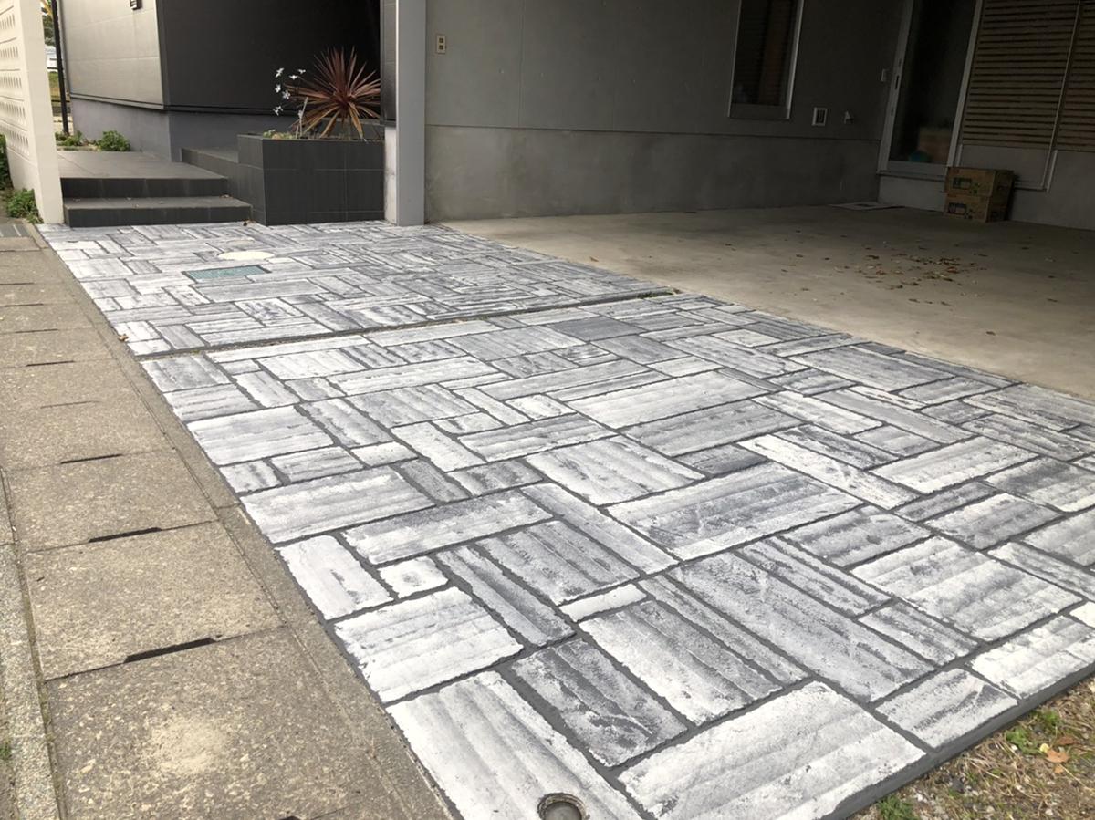 ローラーストーン 駐車スペース